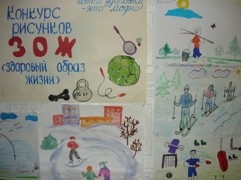 Журнал перец карикатуры на школьные темы.